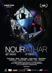 Nourathar